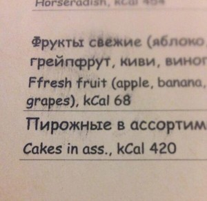 Cakes-ass-translation-fail