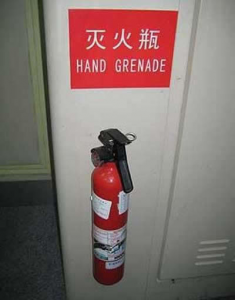 fire-extinguisher-translation-fail