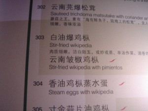 wikipedia-menu-translation