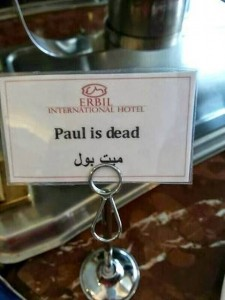 arabic-erbil-translation-fail